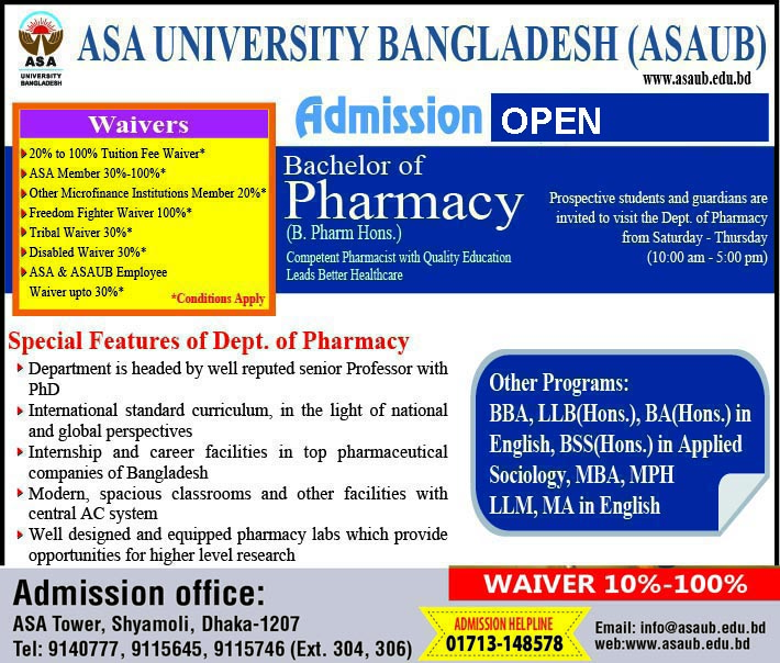 Pharmacy ASAUB